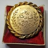 """Медаль """"Александрийский морской арсенал"""" в коробке. Египет, фото №3"""