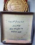 """Медаль """"Александрийский морской арсенал"""" в коробке. Египет, фото №6"""