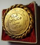 """Медаль """"Александрийский морской арсенал"""" в коробке. Египет, фото №7"""