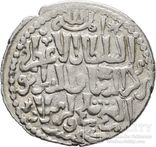 Дирхем сельджуки Qilich Arslan IV 1261-1265 г.г. photo 2