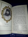 1981 Історія Києво-Могилянської академії, фото №10