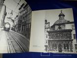1969 Архітектурні пам'ятки Львова, фото №2