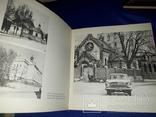 1969 Архітектурні пам'ятки Львова, фото №3