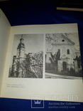 1969 Архітектурні пам'ятки Львова, фото №8