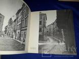 1969 Архітектурні пам'ятки Львова, фото №10