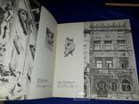 1969 Архітектурні пам'ятки Львова, фото №12