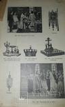 1912 Учебник богослужения с 270 иллюстрациями, фото №2