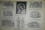 1912 Учебник богослужения с 270 иллюстрациями, фото №3