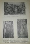 1912 Учебник богослужения с 270 иллюстрациями, фото №8