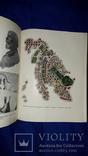 1953 Древння Русь. По следам древних культур photo 8