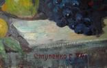 """Щедрый урожай""Ступенко Г.С холст.масло 85х119.5, фото №6"