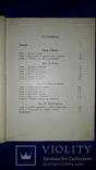 1916 Архитектурные ордера 28х20 см. photo 3
