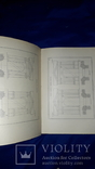 1916 Архитектурные ордера 28х20 см. photo 5