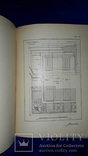 1916 Архитектурные ордера 28х20 см. photo 8