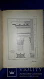 1916 Архитектурные ордера 28х20 см. photo 12
