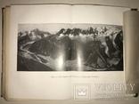 1914 Динозавры Геология  Издание Девриена, фото №5