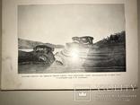 1914 Динозавры Геология  Издание Девриена, фото №11