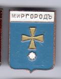 Миргород, медь, Калита 1 выпуск, 2,5*2 см, фото №2