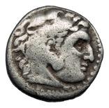 Олександр ІІІ «Великий», срібна драхма після 323 до н.е. - символ у вигляді голови бика