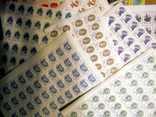 CCCP 1988 Стандарт 1 лист. 3 блока 858 м. photo 2
