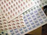 CCCP 1988 Стандарт 1 лист. 3 блока 858 м. photo 5