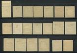 1941-43 Рейх оккупация Прибалтики Ostland полная серия все 20 марок photo 2
