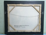 Картина маслом на холсте ′Мельница де Кике-Грон в Шарантоне′ 2007 г., фото №10