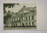 1954,Киев, серия к 300-летию, Мистецтво, фото №2