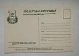 1954,Киев, серия к 300-летию, Мистецтво, фото №3