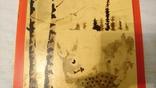 Панно на стену Олень 43*19 см, фото №4