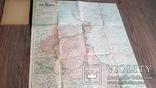 Карта земель польських. Військова. Mapa ziem polskich., фото №3