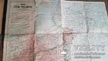 Карта земель польських. Військова. Mapa ziem polskich., фото №8