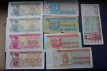 9 банкнот різних років є цікаві