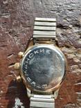 Наручные часы - хронограф - Полет. photo 2