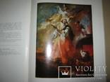 Львiвська Картинна Галерея, фото №5