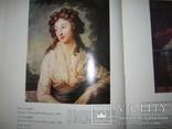 Львiвська Картинна Галерея, фото №6