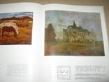 Львiвська Картинна Галерея, фото №7