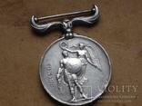 Великобритания.Медаль за Крымскую войну.1854г.Серебро.Оригинал., фото 6