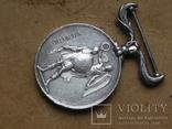 Великобритания.Медаль за Крымскую войну.1854г.Серебро.Оригинал., фото 7