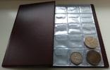 Альбом для монет 240 средних ячеек (35*35 мм), фото №2