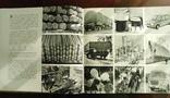 """Фотоальбом """"Чугунолетейный завод им. ЛЕНИНА"""" на Польском языке 1985 г. photo 7"""