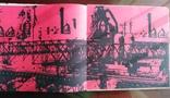 """Фотоальбом """"Чугунолетейный завод им. ЛЕНИНА"""" на Польском языке 1985 г. photo 12"""
