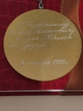 Памятная медаль с гравировкой photo 2
