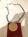 Памятная медаль с гравировкой photo 3