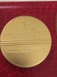 Памятная медаль ветерана жёлтого цвета photo 3