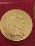Памятная медаль ветерана жёлтого цвета photo 4