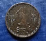 1 эре 1915 Дания (Г.5.68), фото №2
