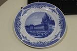 Kahla porzelan GDR Dishwasher Scfe Canaletto (1720-1780)