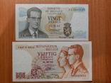 2 боны Бельгии 20 и 50 франков photo 1