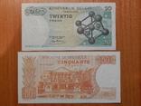 2 боны Бельгии 20 и 50 франков photo 2